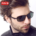 hot selling cool men polarized sunglasses luxury quality great comfortable among beautiful and expensive surrounding sun glasses