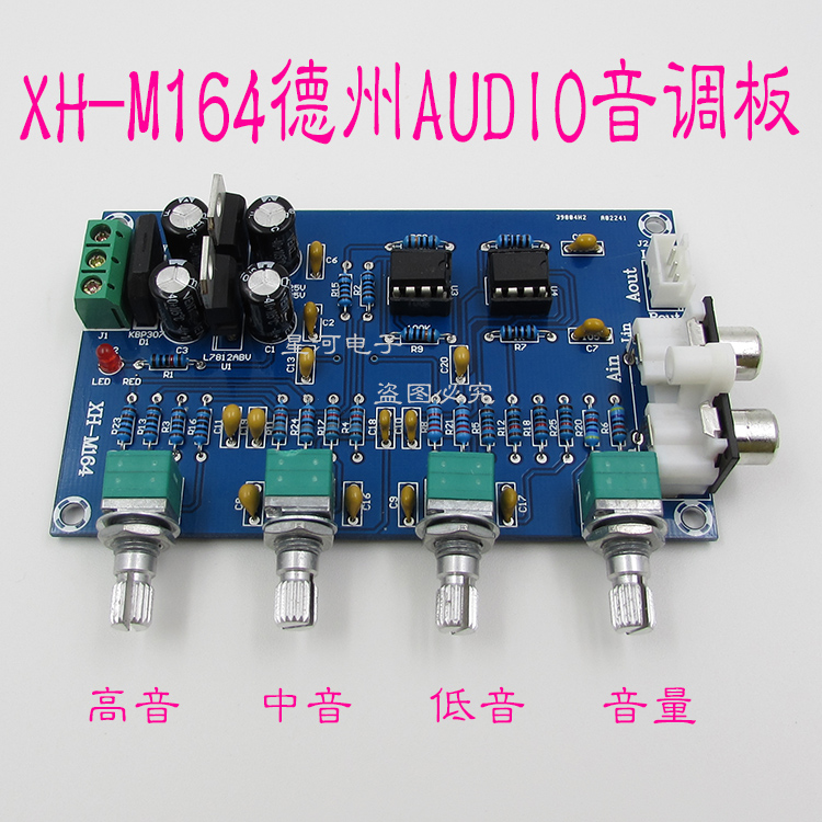 XH-M164 Power Amplifier, Sound Board, Front Board,  NE5532 Amplification, Beautification And Adjustment Of High Bass