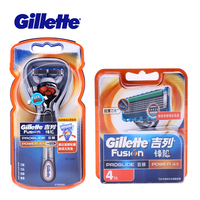 Gillette Razor Blades Fusion Proglide Flexball Power Razors Electric Shavers 1 holder With 5 Blades Safety Razors Blade Shaving