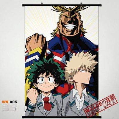 Home Decor Anime Poster Wall Scroll My Hero Academia Izuku Midoriya