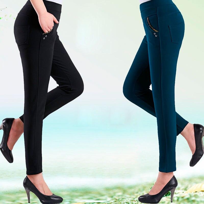 Nouvelles femmes de mode long pantalon mère vêtements automne printemps  pantalon occasionnel plus la taille legging Crayon Pantalon 287702a4a87