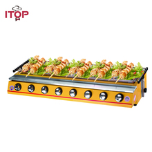 ITOP 8 Burners Gas BBQ Grills LPG Gas Griddle Barbecue Machine Stainless Steel/Glass Shields Outdoor Barbecue Tools