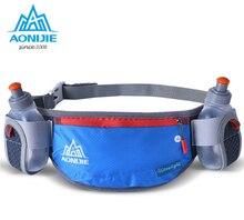 AONIJIE Running Hydration Belt Reflective Running Water Belt Fanny Pack Men Women Waist Packs With 2 Bottle 250ML