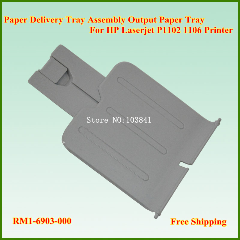 NEW Paper Delivery Tray Assembly Output Paper Tray RM1-6903-000 For HP Laserjet HP 1102 1106  P1102 P1102w P1102s Printer