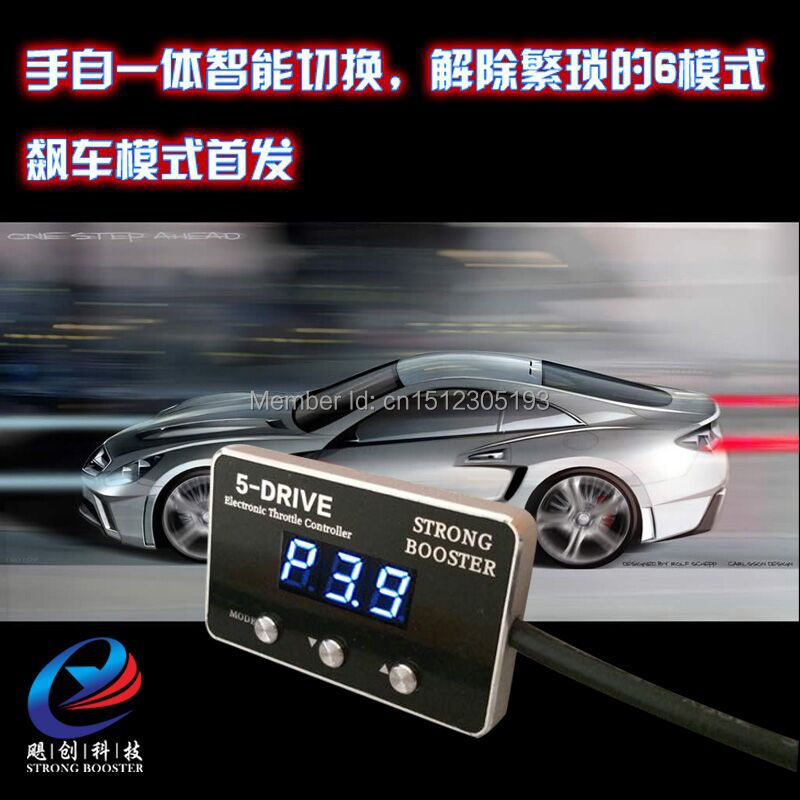 sprint booster ,Throttle controller JC-662 for lotus Elise EVORA car booster 5 mode ,High-Grade newest up-grade led screen