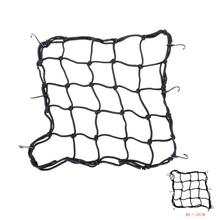 Buy HobbyLane Motorcycle Helmet Cargo Net Mountain Bike 6 Hooks Luggage Package Cargo Net Load Cover Cord Web Black 40x40cm directly from merchant!
