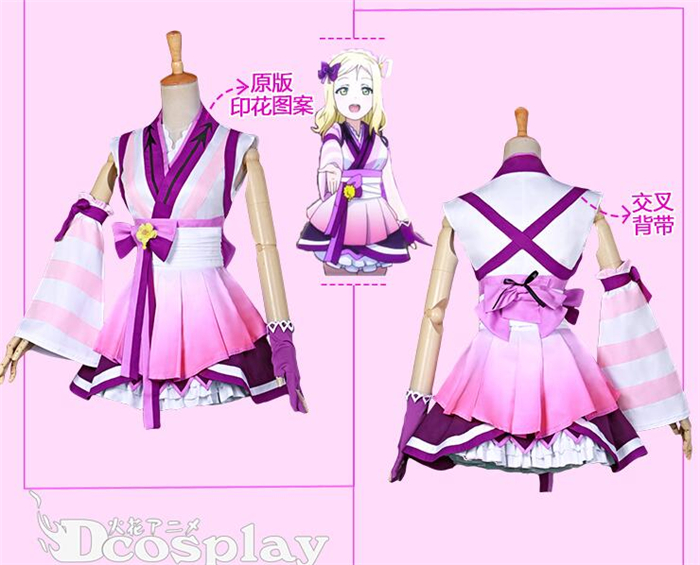 love live cosplay sunshine aqours Ohara Mari dreamer cosplay costume anime uniform party dress Free Shipping custom made