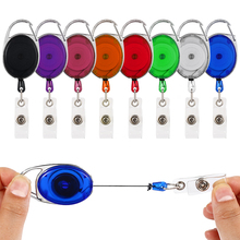 Retractable Pull Badge ID Lanyard Name Tag Card Holder Reels Recoil Belt Key Ring Chain Clips Office Supplies