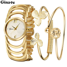 Relojes mujer 2017 Wristwatch Bracelet Set Quartz watch Woman Ladies Watches Clock Female Dress Relogio Feminino