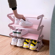 Creative Z shape shoe shelf Steel Stainless Shoe Rack Collect and storage Book Shelf Storage