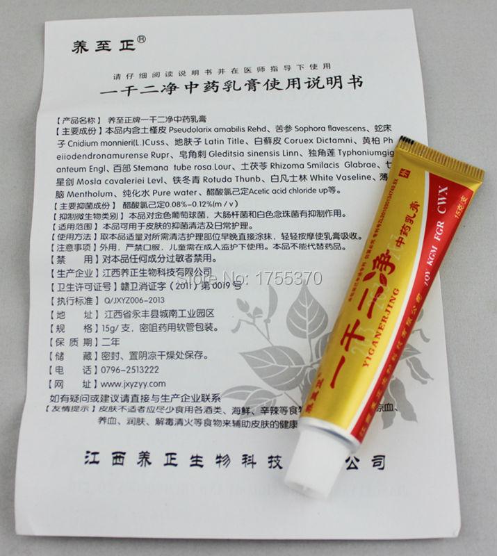 аюрведические крема с доставкой в Россию