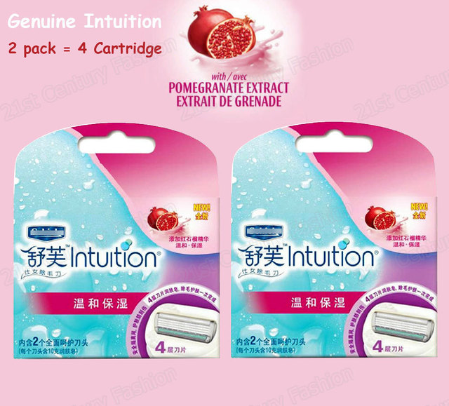 4 Cartridges/set  Original Intuition Women Razor Blades Renewing Moisture Pomegranate Extract Extrait De Grenade bikini