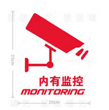 25*20cm Plastic warning label sticker door glass window adhesive hotel store monitoring sign sticker sign icon wall sticker(China (Mainland))