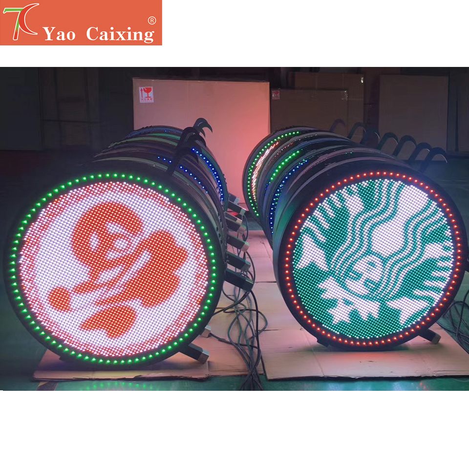 Yaocaising Xxxx Two Sides Led Circle Logo Screen Outdoor Wateproof Led Sign Board