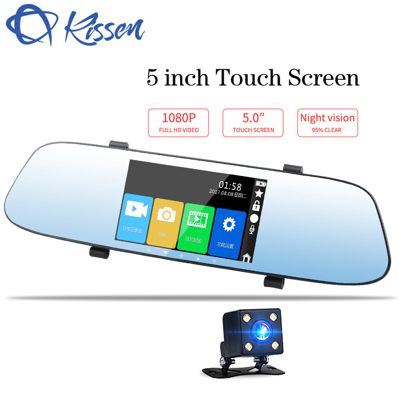 Kissen 5 inch Full HD 1080P Dash Cam DVR Dash Camera Rearview Mirror Touch Screen Dual Lens Video Recorder Auto Car Camera DVR цены онлайн