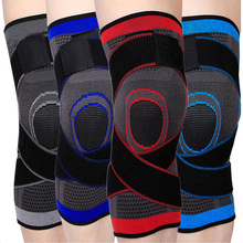 Basketball Knee Pads Sport Patell Tape Leg Warmers Bandage Accessories genouillere Soccer Volleyball Protector