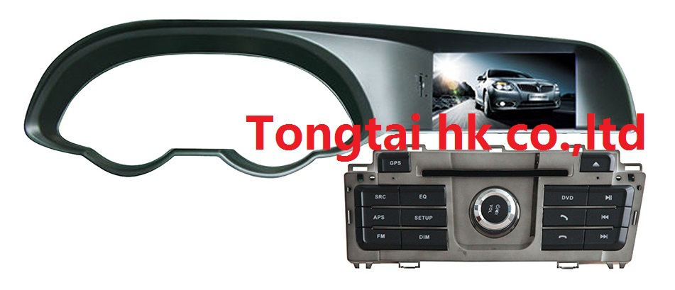 7 fit for Brilliance H530 2Din car dvd player GPS navigation wince 6 0 tv Bluetooth