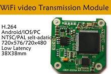 24g беспроводной передатчик приемник uav/fpv wifi видео ios/android