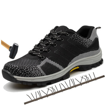 Plus Size Men'sBreathable Mesh Steel Toe Cap Work Shoes Boots Men Outdoor Anti-slip Steel Puncture Proof Protetive Safety Shoes