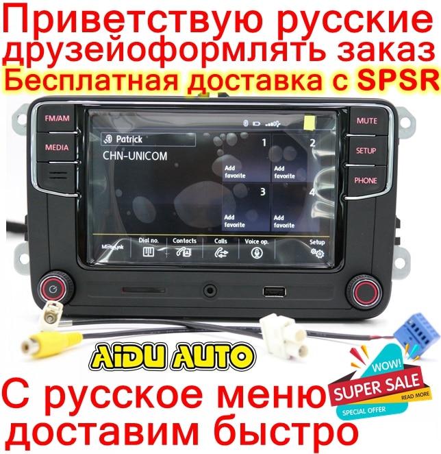 "Free Shipping RCD330 RCD330G Plus 6.5"" MIB Radio RCD510 RCN210 For Golf 5 6 Jetta MK5 MK6 CC Tiguan Passat B6 B7 Polo"