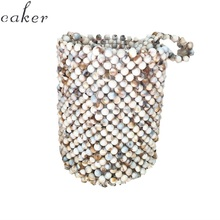Caker Brand 2019 Women Beaded Handbag Colorful Summer Beach bags Casual Bucket Drop Shipping
