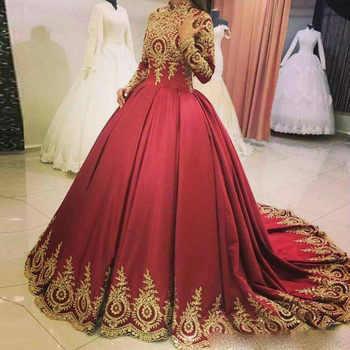 Elegant Muslim Burgundy Wedding Dress Long Sleeve High Neck Applique Plus Size Saudi Arabia Dubai African Bridal Dress Custom - DISCOUNT ITEM  12% OFF All Category