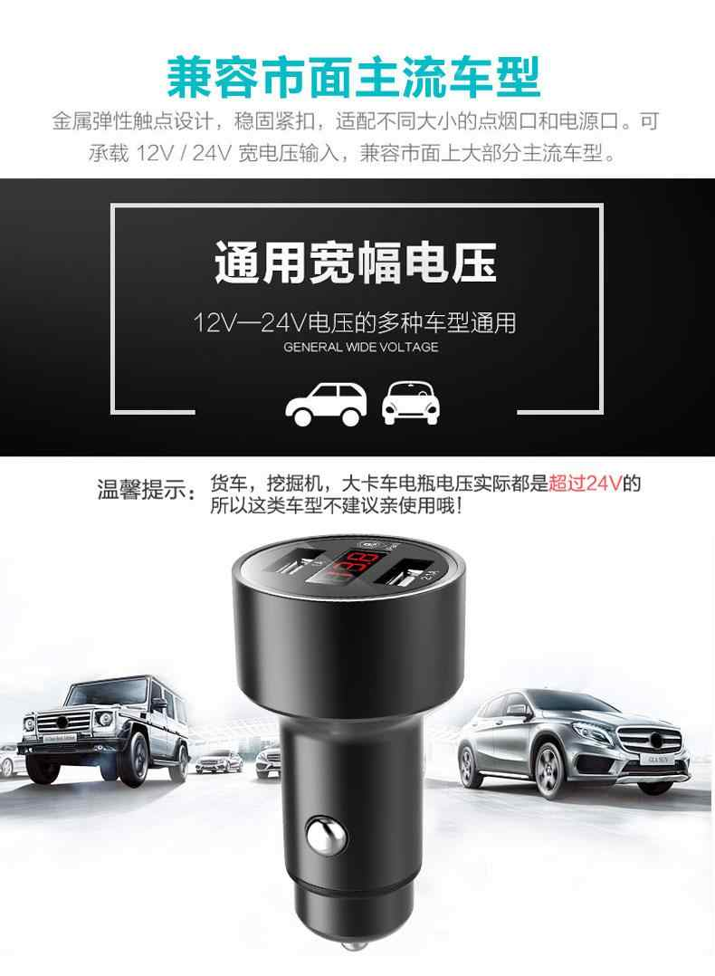 Mini chargeur de voiture USB double Portable de écran LED de voiture pour skoda octavia opel astra j golf mk2 audi a4 b9 mazda cx5 volkswagen