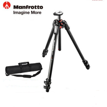 Manfrotto Aluminum Professional Tripod Stable Camera Support Portable Photography Tripod For Canon Nikon SLR High Performance