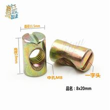 Cross Dowel Nut 14 28