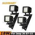 Auxmart 18 Вт Обломоки CREE LED Work Light Spot/Наводнение Луч Offroad свет Led + Двухрядные стойки Кронштейны Для Jeep Wrangler JK