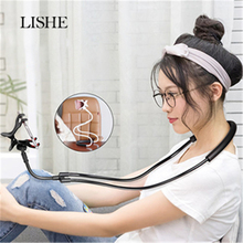 Rotation Long Arms Lazy Neck Phone Holder Stand For Xiaomi iPhone Samsung Desk Dock Mobile Phone Mount Support Cell Phone Stands