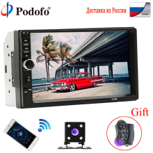 Podofo Autoradio 2 Din Car Multimedia Player MP5 Bluetooth 7 LCD Touch screen car radio 7018B