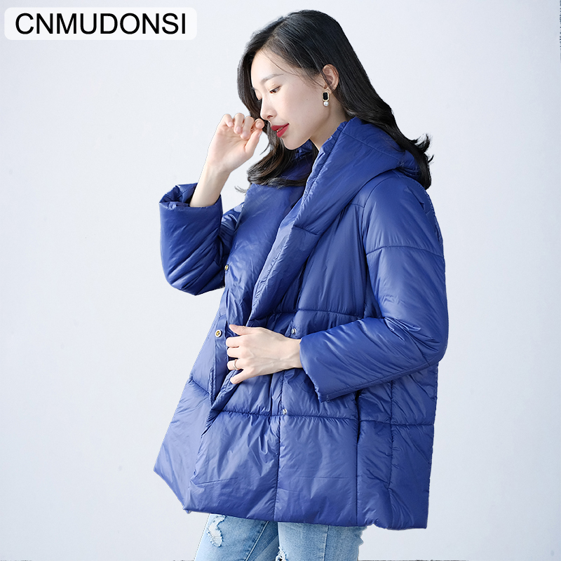 CNMUDONSI New Winter Coats Ladies' Fashionable Womens Waterproof Short Fashion Trendy Hooded Casual Long Quilted   parka   women jac