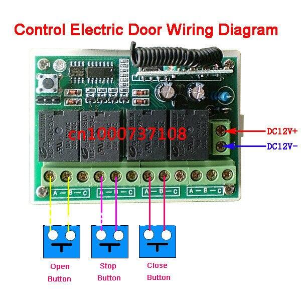 dc12v 10a 4 ch remote control light switch lowes rf remote control