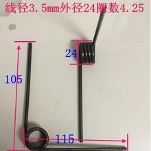 4pcs  Spring  steel  torsion springs  3.5mm wire  tensioning torsion spring
