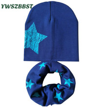 New Fashion stars Baby hats bib scarf cotton kids boys girls  caps bibs Children Knitted Hat and Scarf Set