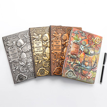 New 3D Carved Mechanical Owl Notebook Hardcover European Vintage Embossed Travel Notepad A5 Kids Gift Free Shipping