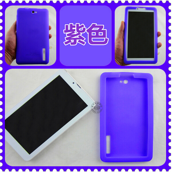 Customized Colorful TPU Soft Silicone Case Cover Shell For 7 Supra M72DG 3G / Digma Plane 7700B 4G PS7009ML Tablet Free Ship