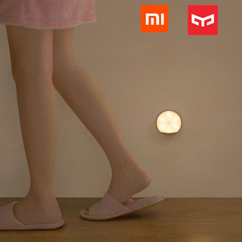 (USB Charge ) Xiaomi Mijia Yeelight LED Night Light Infrared Magnetic with hooks remote Body Motion Sensor For Xiaomi Smart Home 4