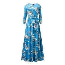 Осенняя Новинка, мусульманский цветочный принт, абайя в Дубае, длинная мусульманская одежда
