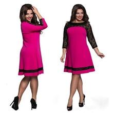 Women's Large Size Lace Stitch Sleeve Straight Dress
