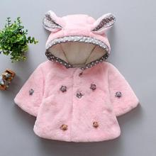 New Spring Autumn Cardigan Infantil Cute Cartoon Shape Clothes Coat Soft Hooded Warm Cloak Infant flowers Jacket