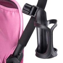 Детская коляска Универсальный 360 Вращающийся держатель чашки коляска велосипед кормящих чехол бутылки молока крючок для зонта