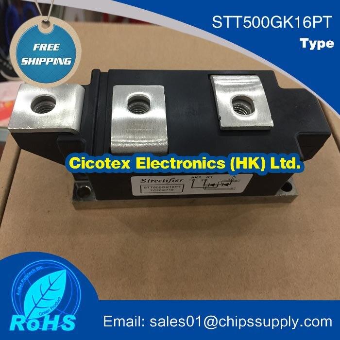 IC STT500GK16PT тиристорные модули, 500A/940 в (вес 1600 г) STT500GK16P STT500GK16 STT500GK