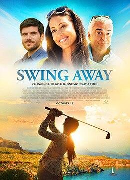 《高尔夫球手》2016年美国剧情,喜剧,运动电影在线观看