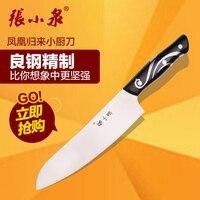 Fruit Peeling Slice Meat Cut Vegetable Kitchen Knives Non Ceramic Cleaver Fruit Carving Tool Melon Pear