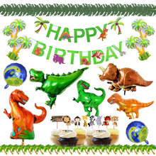 Giant Dinosaur Foil Balloon Boys Animal Balloons Childrens Birthday Party Jungle Safari Decorations