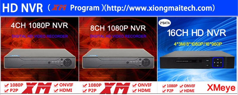 hd-nvr-picture_01
