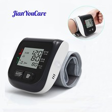 JianYouCare Medical Digital LCD Wrist Blood Pressure Monitor Automatic sphygmomanometer Heart Beat Rate Pulse Mete Tonometer