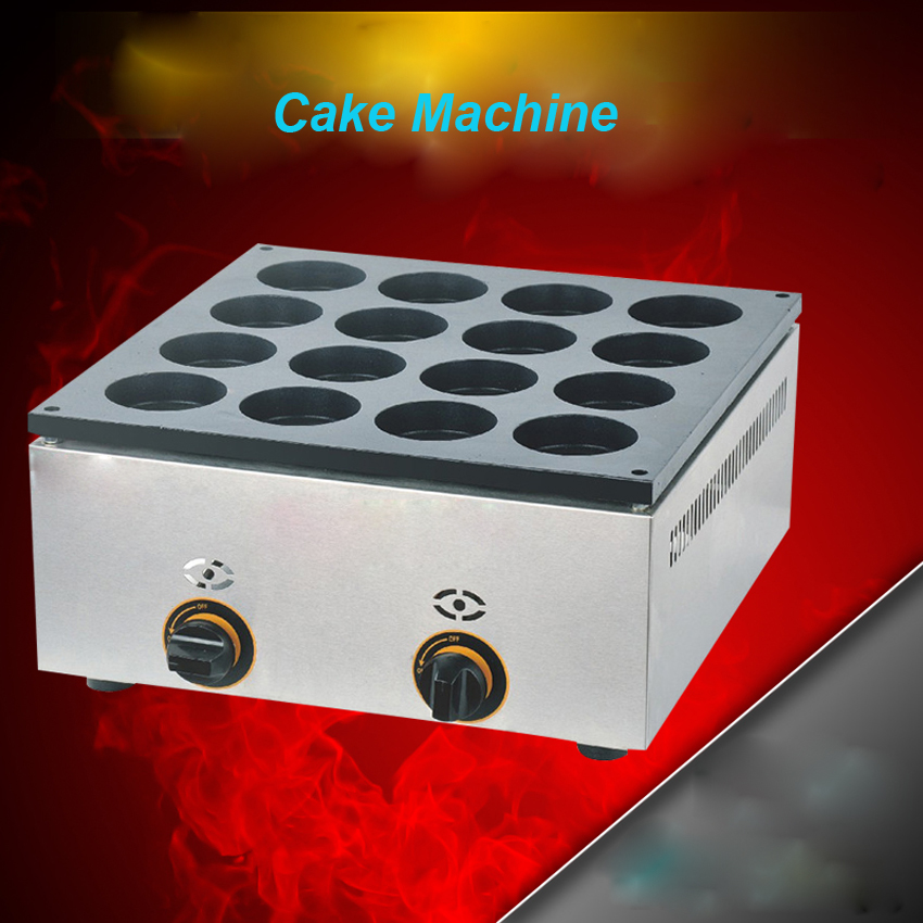 1PC FY-2233B.R Gas Type 16 Hole Aluminum Plate Layer Cake Machine ( pattern in bottom board) Red Bean Machine free shipping gas type 16 hole layer cake machine pattern in bottom waffle machine